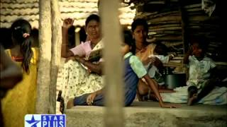 Aap ki Kachehri - Title Song - Raman Mahadevan