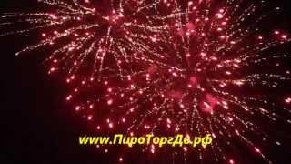 Салют видео(Проведем фееричный салют в г.Хабаровск или в г.Владивосток к любому торжеству! ! ! Услуга специалиста - БЕСПЛ..., 2013-04-16T00:51:49.000Z)