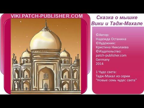 Храмы любви в Индии — Всё самое интересное!