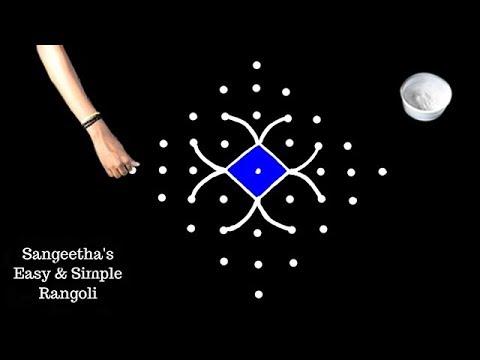 Very Very Easy Rangoli with 9X1 Dots ☆ Easy Kolam☆ Rangoli Designs ☆ Muggulu ☆ Easy & Simple Rangoli
