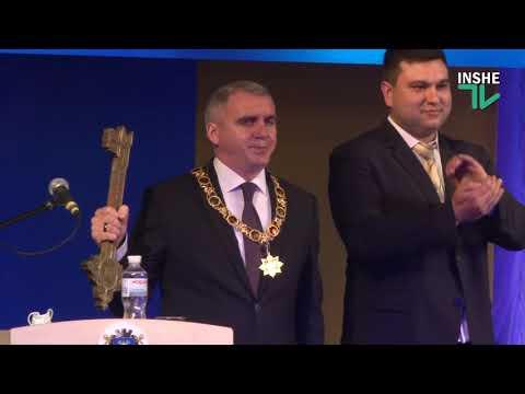 ІншеТВ: Присяга депутатов Николаевского горсовета 8-го созыва и мэра Сенкевича