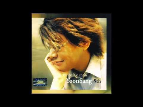 윤상 5집 There Is A Man (CD1) 09. Good Old Love Song:Side B