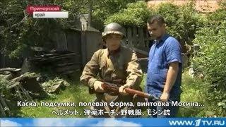 日ソ国境紛争 張鼓峰事件1 ロシアTV