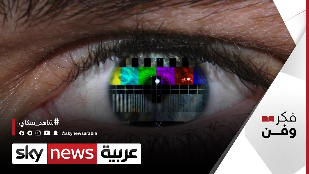 ماذا قال إياد الخزوز عن الدراما العربية من المحيط إلى الخليج؟ | #فكر_وفن  - نشر قبل 6 ساعة