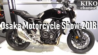 Osaka Motorcycle Show 2018 in Japan