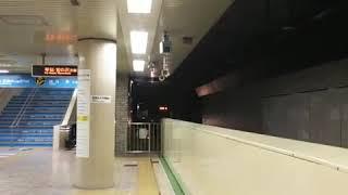 [ツイキャス] 札幌市営地下鉄東西線 8000形電車大通駅入線 (2020.09.19)
