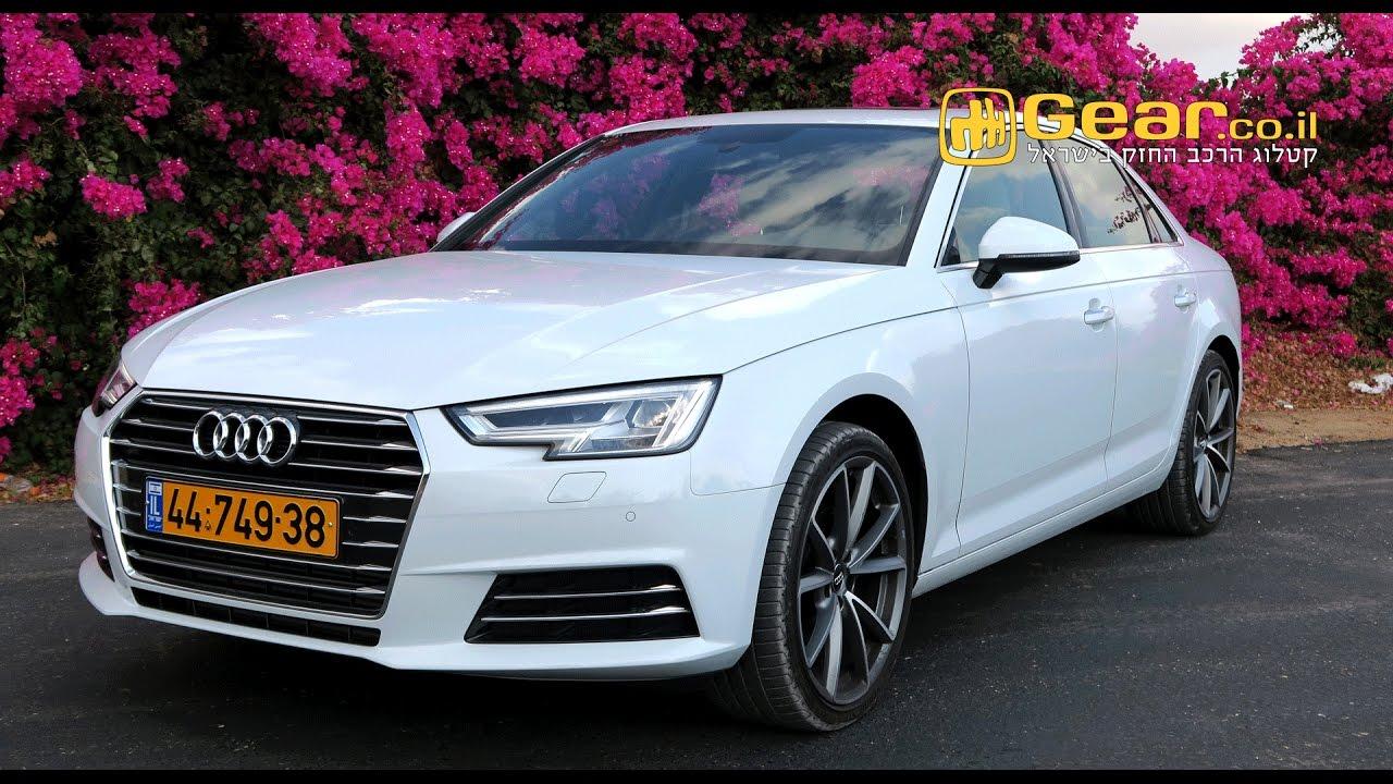 אאודי A4 מבחן דרכים חוות דעת 2016 Audi A4 Test drive