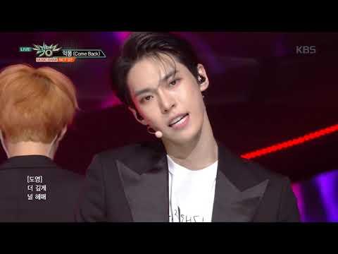 뮤직뱅크 Music Bank - 악몽(Come Back) - NCT 127.20181012