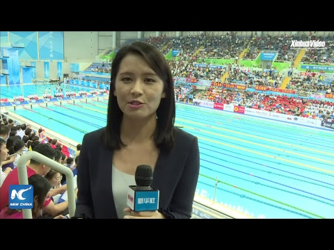 LIVE: 400m freestyle swimming final at China's National Games