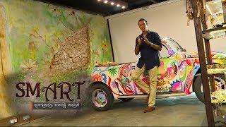 Smart - (2018-03-27) | ITN Thumbnail