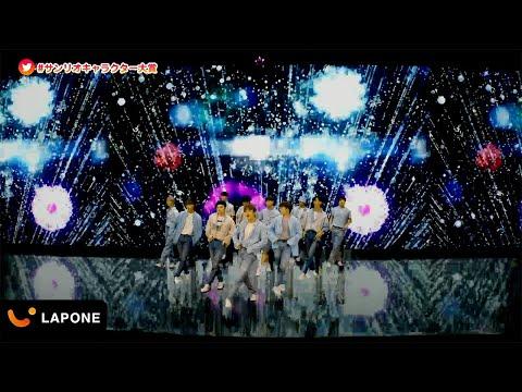 JO1|'Shine A Light' - 210608 2021年サンリオキャラクター大賞