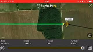 Крушение самолета Москва-Орск.  Flightradar