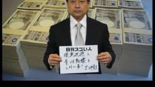 GWG買収仲介脱税:「極真」松井館長、30億円追徴課税 人材派遣大手...
