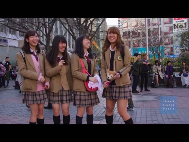 Lesbisch Japanisch Mädchen Schule Schulröcke (62