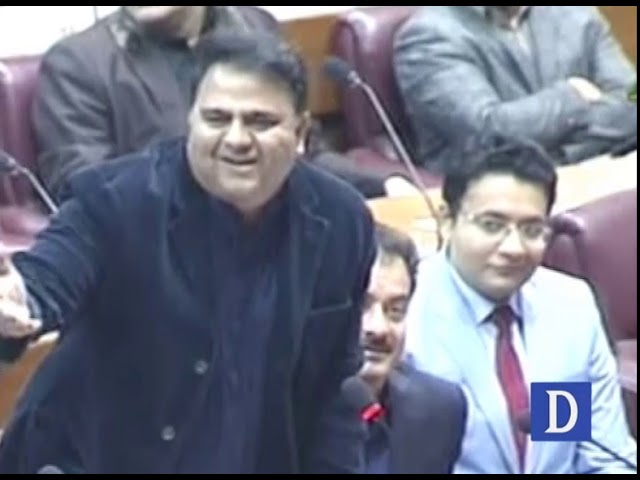 Fawad Chaudhry ke achi tarbiyat se mutaliq tanz par qoumi assembly mein shor sharaba