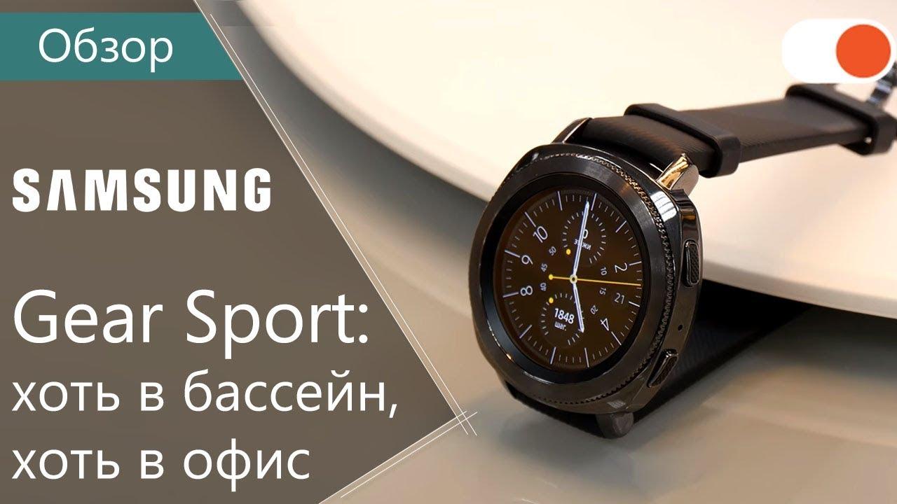Спортивные аксессуары по цене от 60 руб. – купить с бесплатной доставкой в интернет-магазине umka mall. Быстрая доставка, низкие цены, гарантия.