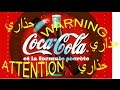 Warning !!! COCA COLA STOP drink secrets