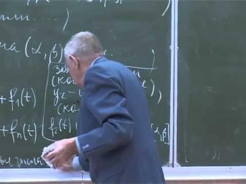 Лекция 7: Системы линейных дифференциальных уравнений с постоянными коэффициентами