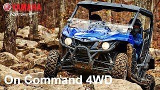 Yamaha Real World Tech - On Command