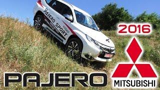 Новый Mitsubishi Pajero Sport 2016 - Красивое видео с офф-роад теста.(С удовольствием показываем вам новый Mitsubishi Pajero Sport 2016 во всей красе на бездорожье. Бонус - отзыв нашего..., 2016-09-01T12:58:07.000Z)