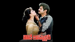 Rowdy Inspector Telugu Full HD Movie - Nandamuri Balakrishna, Vijayashanti | Silly Monks