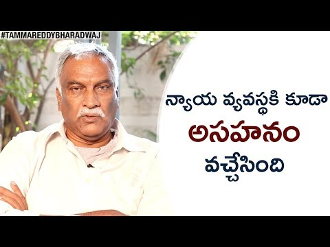 Tammareddy About IMPATIENCE of Supreme Court Judges | Tammareddy on How to Solve Problems?