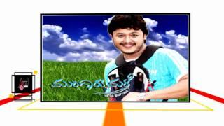 Mungaru Male | Mungaru Maleye | Golden Star Ganesh | Pooja Gandhi | Manomurthy | Kannada Song