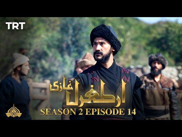 Ertugrul Ghazi Urdu | Episode 14| Season 2
