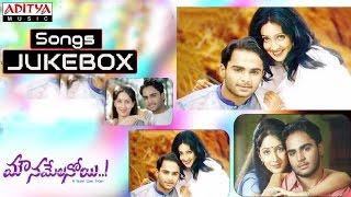Mounamelanoyi Telugu Movie Full Songs || Jukebox || Ramana Gogula