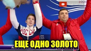 КАЖИМА ПОВЕРЖЕН Андрей Мозалев ВЫИГРАЛ Чемпионат Мира среди Юниоров 2020 в Таллине
