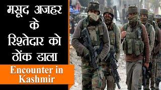 Pulwama Attack के लिए IED तैयार करने वाला आतंकवादी Lamboo मारा गया I Encounter | Jammu Kashmir