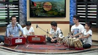 آهنگهای زیبا توسط سعید داود و کیهان - ویژه پخش آنلاین / Bamdad Khosh - Online Segment