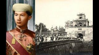 เจ้าชายองค์สุดท้ายราชวงศ์เหงียนปฏิเสธบัลลังก์เวียดนาม BackToTheHistory:ย้อนรำลึกประวัติศาสตร์No82