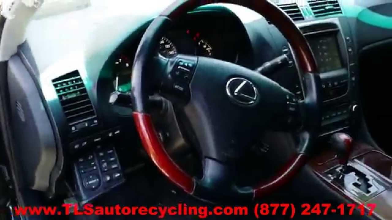 2007 lexus gs350 awd parts for sale save up to 60% youtube Motorcycle Fuse Box 2007 lexus gs350 awd parts for sale save up to 60%