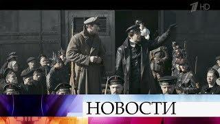 Самая долгожданная премьера сезона, многосерийный фильм «Троцкий», наПервом канале уже сегодня.