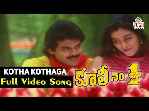 Coolie No 1 Movie Songs     Kotha Kothaga     Venkatesh     Tabu