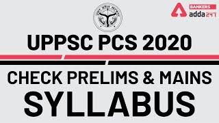 UPPSC PCS 2020 Syllabus: Check UPPSC Syllabus 2020 Prelims and Mains Syllabus