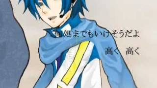 �KAITO】 The Place Where A Gentle Breeze Blows/ Kaze no Soyogu Basho �English&Romaji sub】