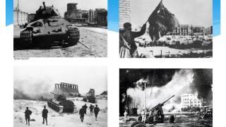 Презентация на тему Великая Отечественная война 1941 1945 гг(, 2015-03-25T07:54:26.000Z)