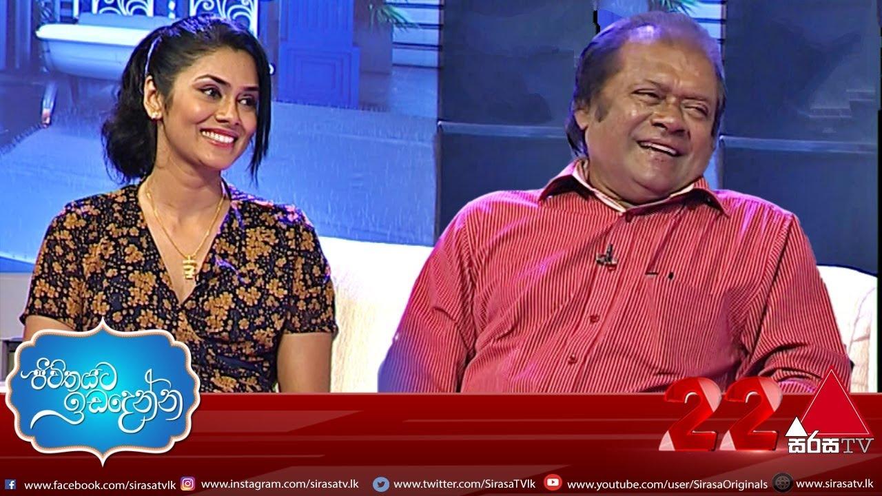 Download Jeevithayata Idadenna | Priya Suriyasena & Iroshi Suriyasena | Sirasa TV | 15th September 2020