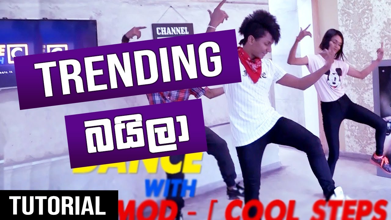 Download TRENDING STEPS for BAILA | බයිලා  || Ep.18 - LeT's DaNcE RaMoD with COOL STEPS