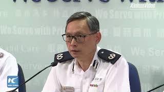 LIVE: Hong Kong police hold press briefing