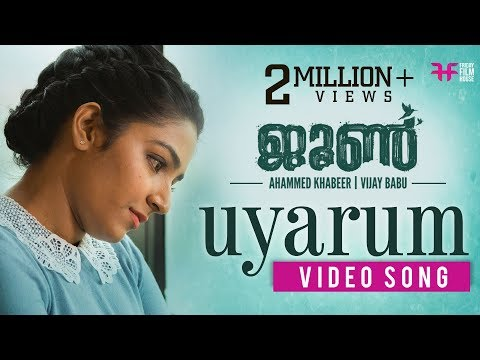 June Video Song   Uyarum    Ifthi   Rajisha Vijayan   Vijay Babu   Friday Film House