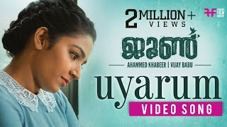 June Video Song | Uyarum |  Ifthi | Rajisha Vijayan | Vijay Babu | Friday Film House