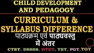 Child Development and Pedagogy - Curriculum and syllabus ( पाठ्यक्रम और पाठ्यचर्चा )