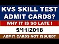 KVS ADMIT CARD | HOW TO DOWNLOAD KVS SKILL TEST ADMIT CARD | KVS TYPING TEST ADMIT CARD | LDC UDC