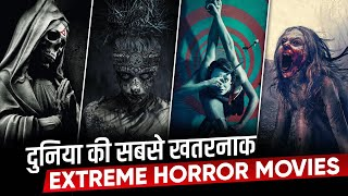 TOP: 10 Extreme Horror Movies in Hindi   Best Horror Movies in Hindi List   Moviesbolt