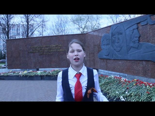 Изображение предпросмотра прочтения – УльянаФролова читает произведение «Я спою тебе, родной» Л.Шмидт