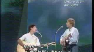 John Denver Take Me Home, Country Roads 1983