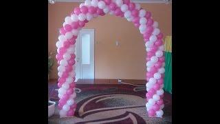 Арка гирлянда из воздушных шаров своими руками Arch of balloons